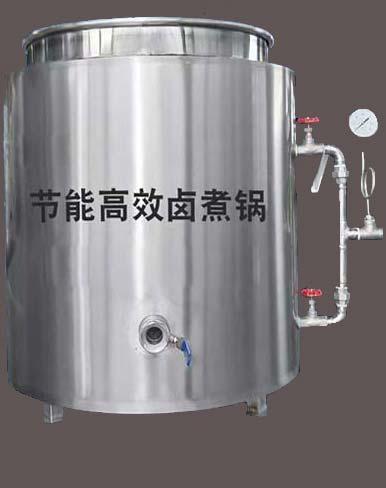 高效蒸煮夹层锅